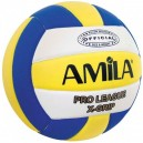 Μπάλα  Volley LV5-3 41637 Amila