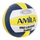 Μπάλα Volley MV5-1 41660 Amila