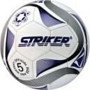 Μπάλα Ποδοσφαίρου Striker No5 41530 Amila