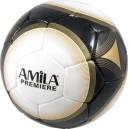 Μπάλα Ποδοσφαίρου Size 5 PREMIERE B 41252 Amila