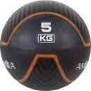 Wall Ball 5kg 84746 Amila