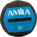 Wall Ball 5kg 44691 Amila