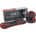 Βάρη άκρων Nylon 2x1,00kg - 94952 Amila